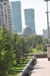 Kazakhstan's National Archives
